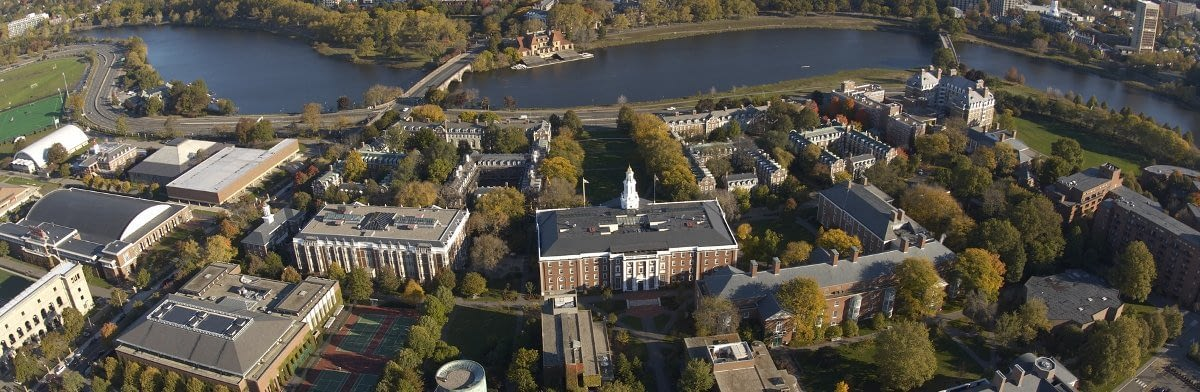 MBA Admissions Brief: Harvard Business School