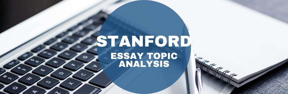 stanford gsb essays