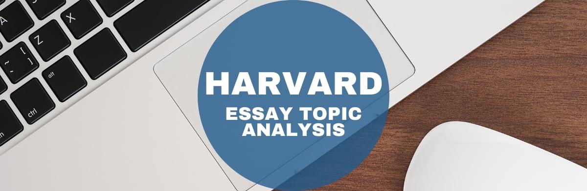 HBS Essay