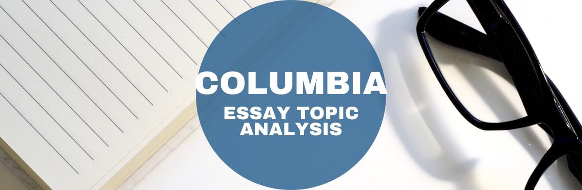 columbia mba essay questions
