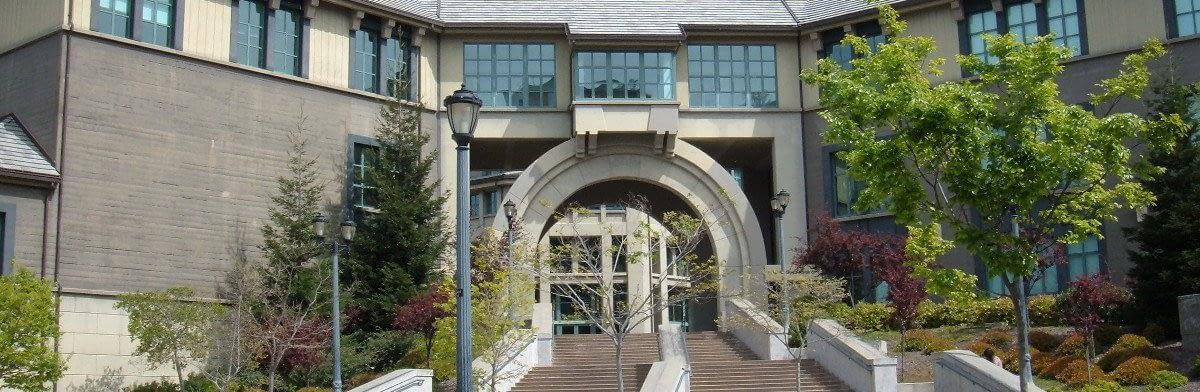 MBA Admissions Brief: Berkeley / Haas