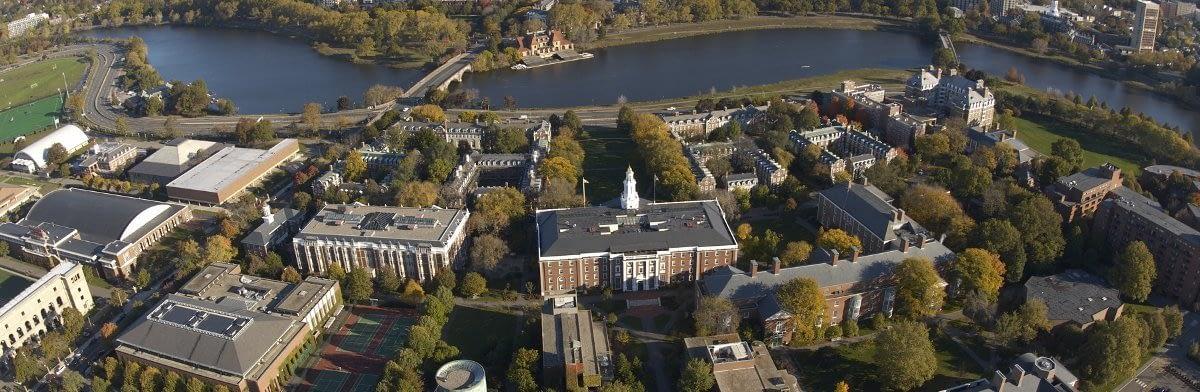 MBA Admissions Brief: Harvard Business School